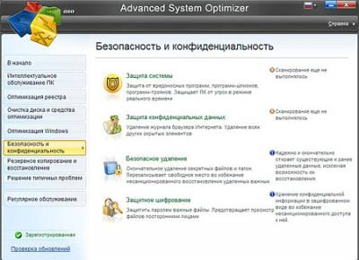 Advanced System Optimizer v 3.5.1000.15127 + ключ, кряк