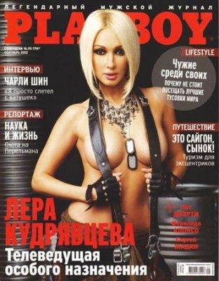 журнал Плейбой / Playboy №9 (сентябрь 2012) Украина