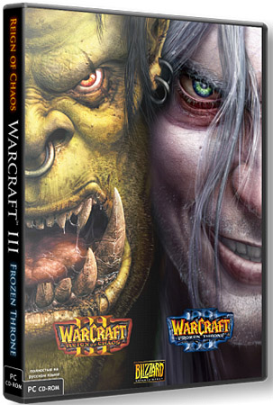 ВарКрафт 3 / Warcraft III: Reign of Chaos + The Frozen Throne (RUS)