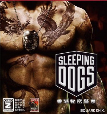 Sleeping Dogs - Limited Edition v.1.4 (2012/RUS/ENG/Repack от Scorp1oN)