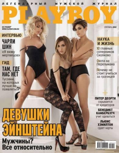 журнал Плейбой / Playboy №9 (сентябрь 2012) Россия