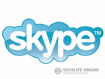 Скайп / Skype 6.1.0.129 Final + Pamela