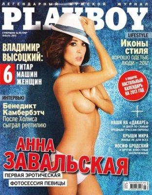 журнал Плейбой / Playboy №1 (январь 2013) Украина