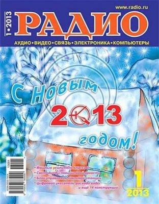 журнал Радио №1 (январь 2013)