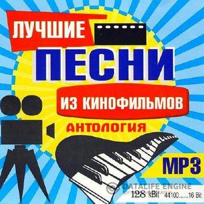 Рингтоны музыка из Кинофильмов