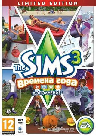 Симс 3 / The Sims 3: Времена года (PC/2012/Русский)