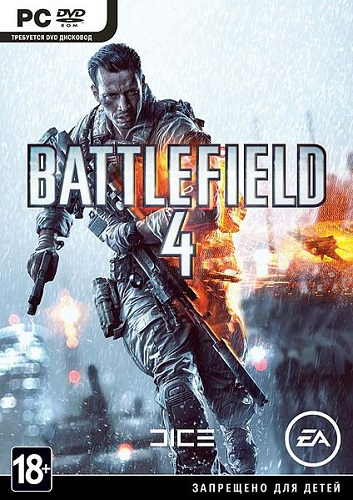 Бателфилд / Battlefield 4: Digital Deluxe Edition [Update 1] (2013/PC/RUS)