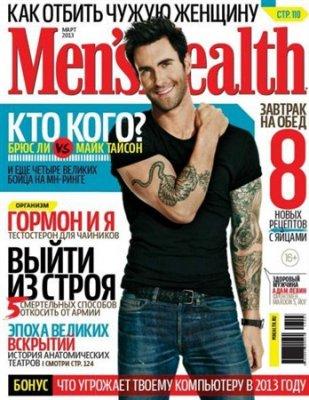 журнал Men's Health / Менс Хелс (mans heals) №3 (март 2013) Россия