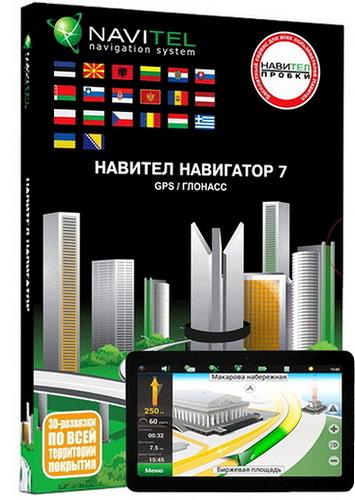 Скачать бесплатно Navitel Navigator / Навител Навигатор 7.5.0.59 (2013) для Android / Андроид + карты