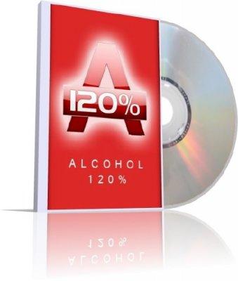 Алкоголь / Alcohol 120% v2.0.2.4713 (2012) бесплатный + ключ, кряк, русская версия