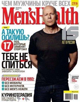 Men's Health / Менс Хелс (mans heals) №2 (февраль 2013) Россия
