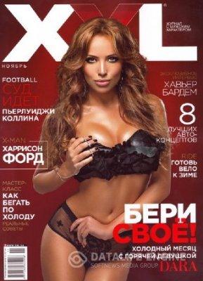 журнал XXL №11 (ноябрь 2013) Украина