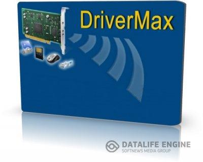 DriverMax 6.40 Final