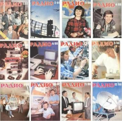 Журнал РАДИО: Подшивка 1988-1989-1990-1991-1992-1993-1994 годы