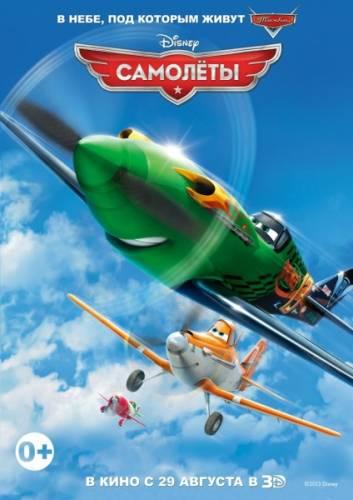Самолеты / Planes (2013) BDRip 1080p