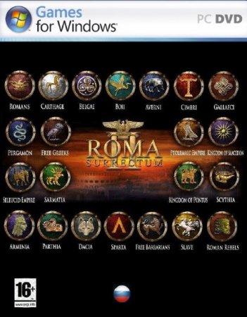 Rome Total War - Roma Surrectum II (2010/RUS/ENG)
