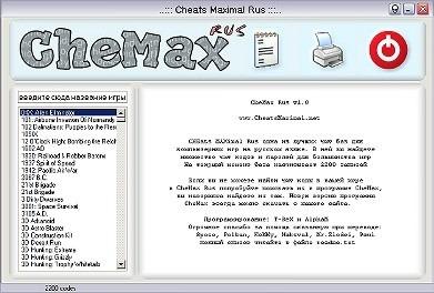 CheMax 10.9 Чимакс + ключ русская версия 2011