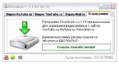 Скачать бесплатно программу для скачивания видео с youtube