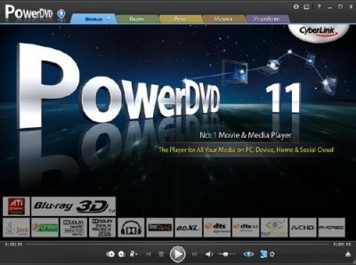 КиберЛинк / Cyberlink PowerDVD Ultra 11.0.1620.51 ML/RUS