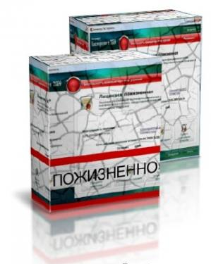Активация Касперского пожизненно (2011) + рег. файл