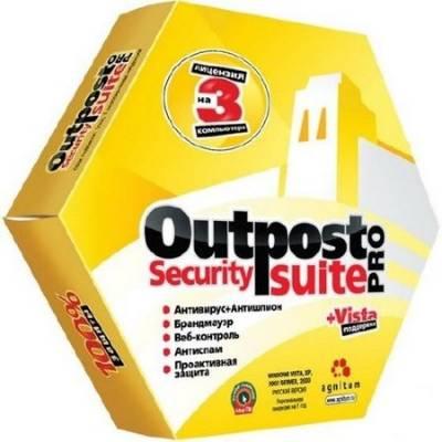 Antivirus Agnitum Outpost Аутпост Security Suite Pro 7.5 Beta2 + ключ, кряк, код