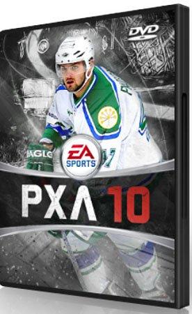 РХЛ 10 / RHL-Mod (PC/2010/RUS) Repack