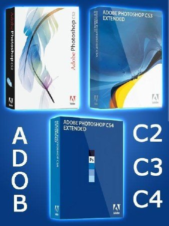 Adobe Photoshop / Адобе Фотошоп CS2 CS3 CS4 (ENG/RUS) + ключ, кряк активации