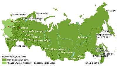 Карта для Гармин / Garmin Дороги России 5.21 (РОССИЯ Украина Беларусь) Многоязычная версия + ключ