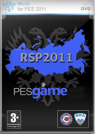 игра PES / Pro Evolution Soccer 2011 RSP Patch v1.0 (2011)