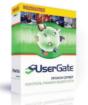 UserGate proxy firewall 5.0.95.1165 Rus Full + Crack, ключ, лекарство