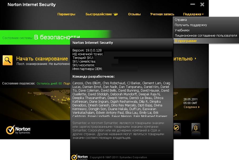 скачать norton antivirus 2005 rus: