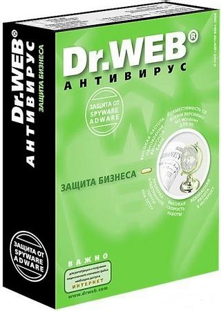 Свежие ключи для антивируса Dr.Web Доктор Веб