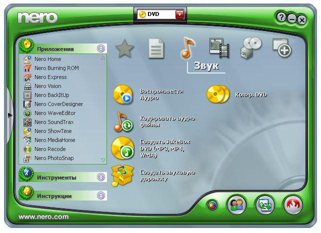 nero ultra edition 7.0.8.2 serial