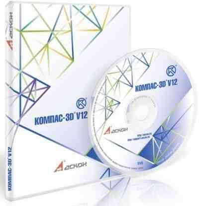 KOMPAS-3D V12 для windows 7 + ключ, кряк, таблетка активации