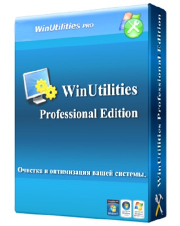 WinUtilities Professional Edition 10.22 (2011) + ключ, кряк, кейген