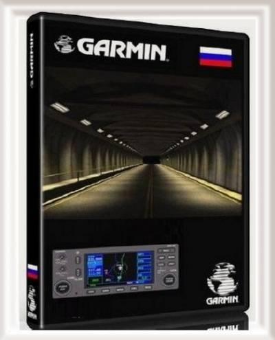 Дороги России 5.23 карти для GARMIN IMG Unlocked (25.06.11) Многоязычная версия + ключ
