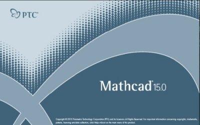 PTC MathCAD / МатКАД v15 M010 (19.07.11) Русская и Английская версии