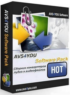 АВС / AVS (Video Converter, Editor и др.) All-In-One Install Package 2.0.1.67 (Русский) + ключ, кряк