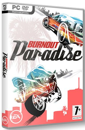Burnout Paradise The Ultimate Box (RePack/RUS) + кряк