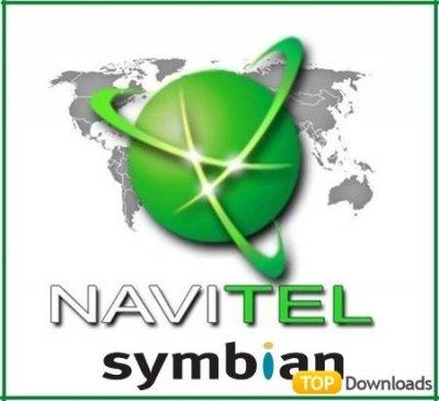 Navitel / Навител Навигатор v.5.0.0.1069 для Android, Symbian, WM 5.0-6.5, WinCE с картами Q1