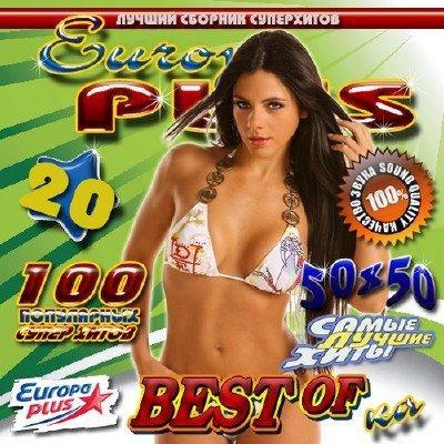Europa Plus №20 50x50 (2011)
