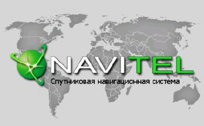 Навигатор Навител / Navitel 5.0.0.1126 (24.07.11) Русская версия WM5, WM6 + ключ