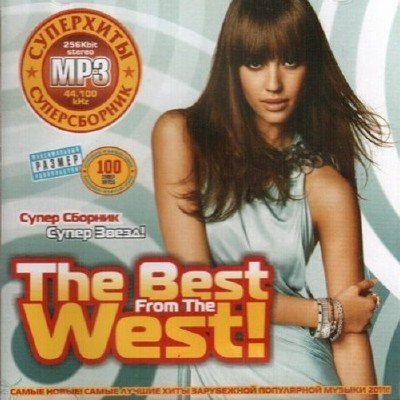 The Best From The West! (2011) mp3