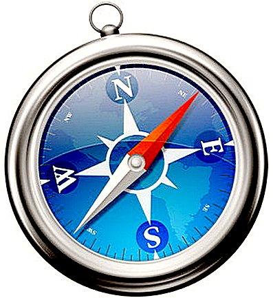 Сафари / Safari 5.1 для windows 7 русская версия