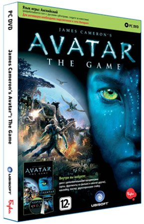 James Cameron's Avatar / Аватар - The Game 1.2 (Repack/RUS) + ключ, активация