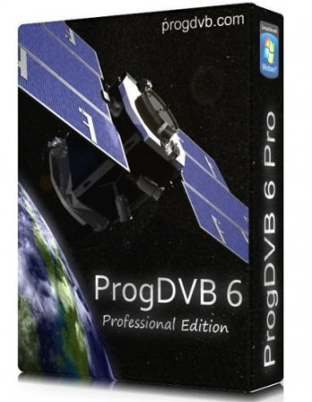 ProgDVB Professional Edition v6.65.2 Final RUS (x86/x64) с таблеткой + ключ