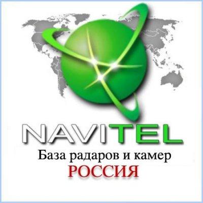 Speedcam для навител 2011 Россия (23.08.11) Русская версия