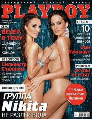 Плейбой / Playboy №9 (сентябрь 2011) Украина