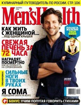Men's Health / Менс Хелс №9 (сентябрь 2011) Россия