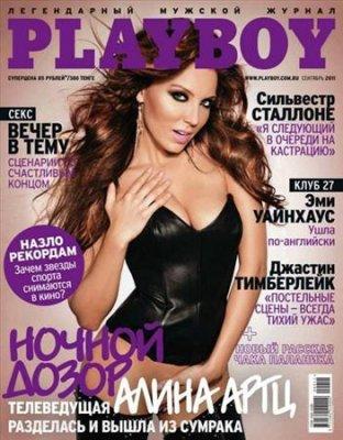 Плейбой / Playboy №9 (сентябрь 2011) Россия